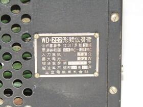 W57212