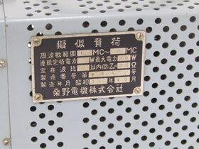 X63185